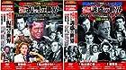 サスペンス映画 コレクション 容疑者 私は逃亡者 DVD20枚組 ヨコハマレコード限定 特典DVD付 ACC-219-231