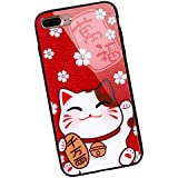 AiChose iPhone 7 Plus Case,iPhone 8 Plus Case, Luxury Fortune Cat for Your Phone New Year, Tempered Glass Back Cover with Soft TPU Bumper Frame Shock Absorption Strong Protection