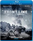 The Front Line: Last Battle of the Korean War [Blu-ray + DVD]