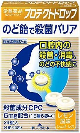 常盤薬品工業 プロテクトドロップ レモン風味 24錠 [指定医薬部外品]
