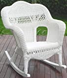 "Sahara Outdoor Rocker, 35""Hx18""W, WHITE"