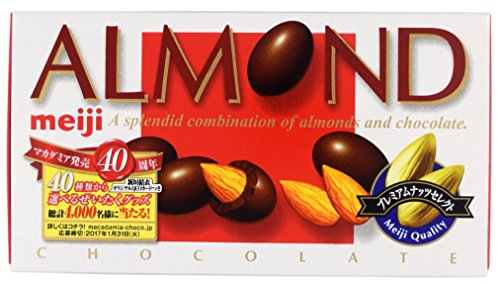 Meiji Almond Chocolate Box 3.10oz (3 Pack)