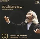 Bach: Cantatas, Vol 33 (BWV 41, 92, 130) /Bach Collegium Japan * Suzuki