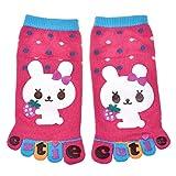 Lookatool 1Pair Kids Five Fingers Toe Ankle Socks (Hot Pink)