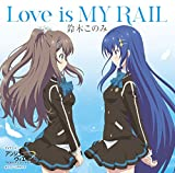Konomi Suzuki - Ange Vierge (Anime) Intro Theme: Love Is My Rail [Japan LTD CD] ZMCZ-10788