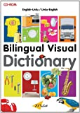 Bilingual Visual Dictionary, Milet Publishing Staff, 1840595949