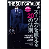 The Suit Catalog 2009年秋冬号 小さい表紙画像