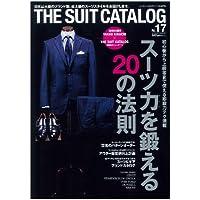The Suit Catalog 表紙画像