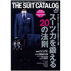 The Suit Catalog 最新号 サムネイル