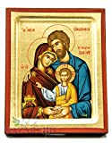 Orthodox Holy Family Wood Icon Handmade Christian Plaque Holy Land