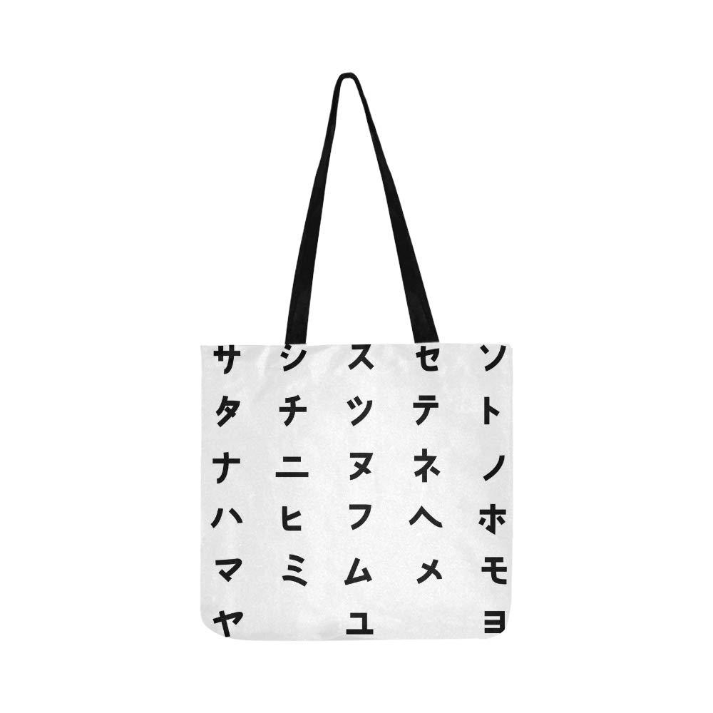 Conjunto de vectores Negro Katakana Símbolos Japón Lienzo ...