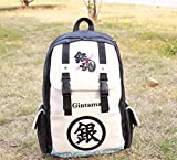 Volyer Backpack Shoulders Anime Leisure Pu Shoulder Bag Backpack Bags Rucksack 9 Styles (Beige Gintama)