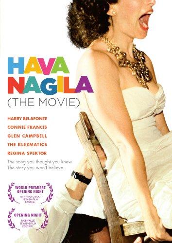 Hava Nagila Jewish Song (Hava Nagila)