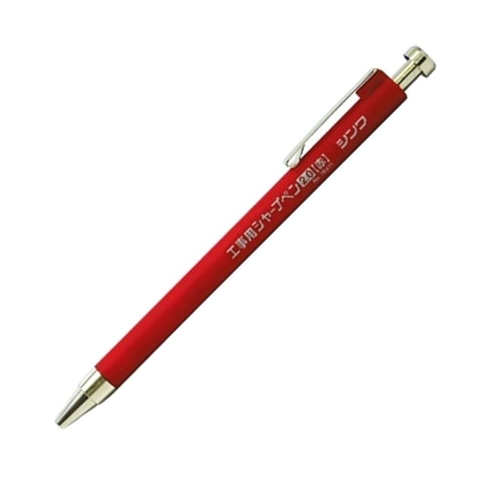 弱まる仲介者ローブシンワ測定 工事用 シャープペン用 替芯 白 2.0mm 6本入 78475