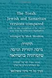 The Torah: Jewish and Samaritan versions compared (Hebrew Edition)