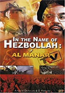 Al Manar TV: In the Name of the Hezbollah