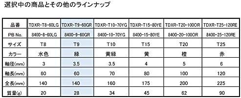 PBスイスツールズ スイスグリップ レインボーヘクサロビュラドライバー 8400-9-60GR 緑 T9 1ヶ入 TDXR-T9-60GR