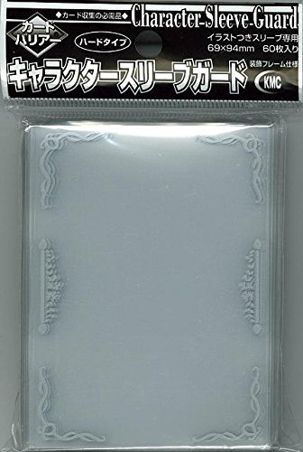 [Clear] KMC Character Sleeve Guard 60 pcs ×5 Sets (5 Packs/total 300 Sheets) (Japan Import) Made in Japan