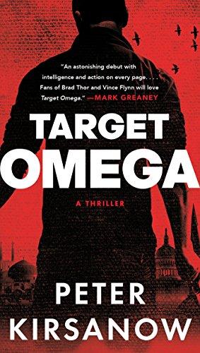 Target Omega (A Mike Garin Thriller)