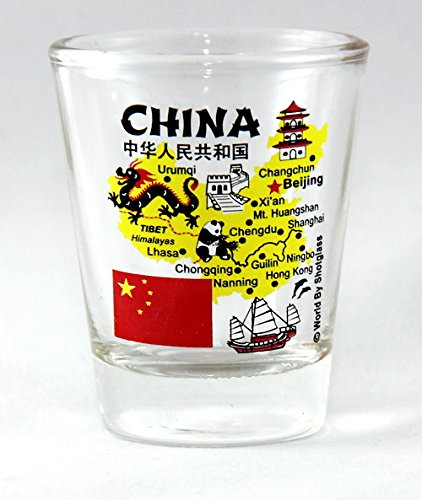 China Landmarks and Icons Collage Shot Glass
