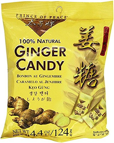 Prince Of Peace 100 Percent Natural Ginger Candy Chews, 4.4 Ounce (Pack of 2) - Prince Of Peace Ginger