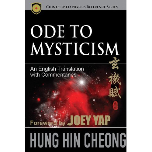 Ode To Mysticism: An English Translation with Commentaries