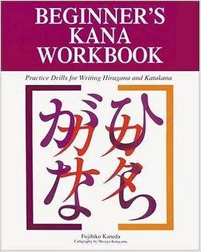 Counting Number worksheets free syllable worksheets : Amazon.com: Beginner's Kana Workbook (9780844283739): Fujihiko ...