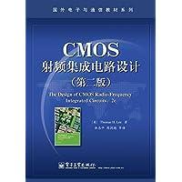 国外电子与通信教材系列:CMOS射频集成电路设计(第2版)