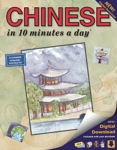 CHINESE in 10 minutes a day®: Language course for beginning and advanced study.  Includes Workbook, Flash Cards, Sticky Labels, Menu Guide, Software ... Mandarin.  Bilingual Books, Inc. (Publisher)