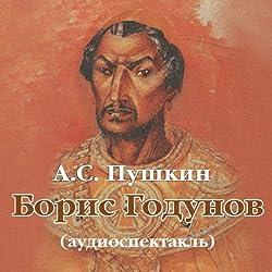 Boris Godunov (audiospektakl')