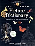 The Oxford Picture Dictionary, Norma Shapiro and Jayme Adelson-Goldstein, 0194351882