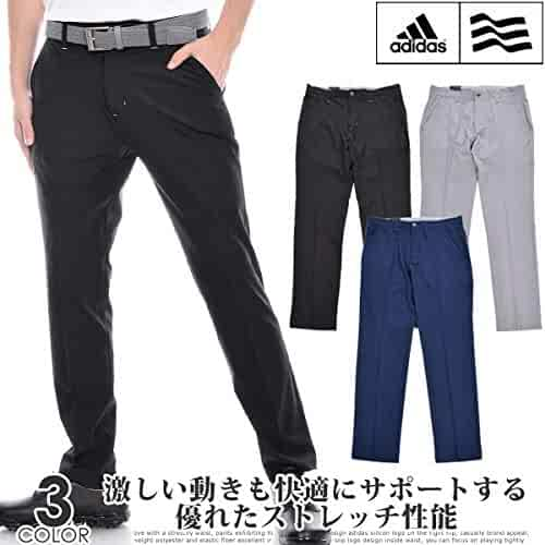 Shopping Match or adidas Active Pants Active Clothing