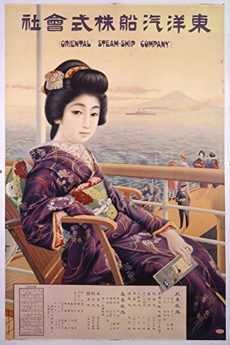 Vintage Signed Japan - Oriental Steam - Ship Company Vintage Poster Japan c. 1918 (12x18 Signed Print Master Art Print w/Certificate of Authenticity - Wall Decor Travel Poster)