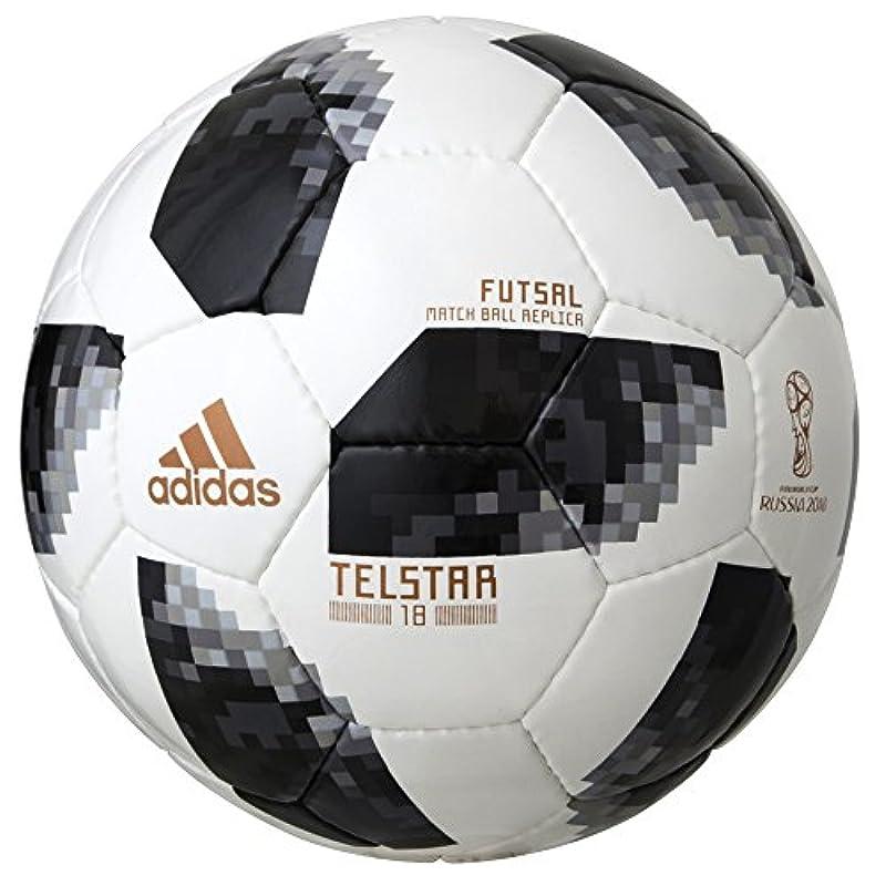 adidas 풋살 4호공 텔스타 2018년 FIFA 월드컵 모델 AFF4300