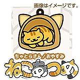 Neko Atsume 3WAY Strap and Charm Accessory (Chatora-san / Goodnight)