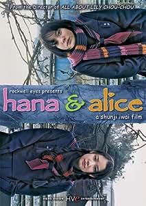 Hana and Alice