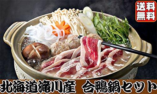 肉の山本滝川産鴨鍋セット