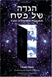 img - for Gates of Freedom - A Passover Haggadah book / textbook / text book
