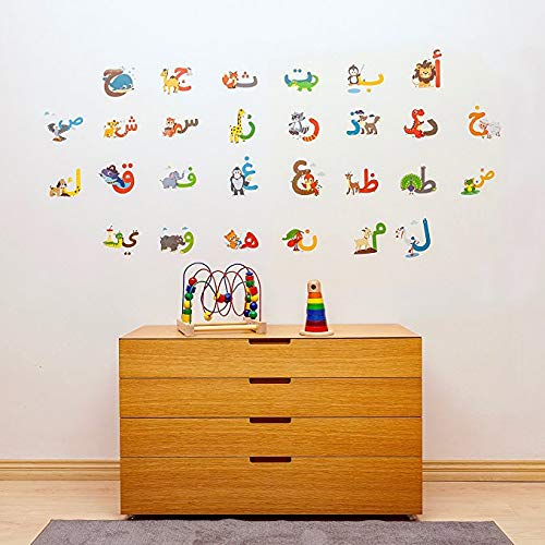 Arabic Alphabet Letters Wall Stickers/Arabic Decals for Kids Bedroom/Classroom/Playroom/Nursery. Fun Learning with Animal Theme/Educational, Unisex, Babies, Toddlers and Young Kids Bayt Orange