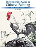 Farm Animals and Pets, Mei Ruo, 1602201358