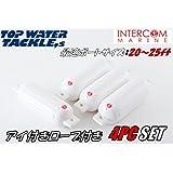 インターコム TWIN EYE  N-2(Mサイズ)190mmx590mmロープ付4pcsセット