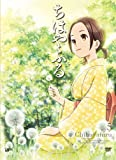 Animation - Chihayafuru Vol.5 [Japan DVD] VPBY-13625