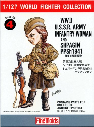 1/12 world fighter series FT4 WWII Soviet Union Army female soldier Fine - Fighter Kit Soviet
