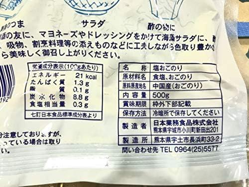 赤 のリ 500g入り 【業務用・天然海藻・無添加】刺身のツマ、サラダ、酢の物にいかがでしょうか。◇お得な配送設定あり【ポスト便】(2袋まで同梱可能)