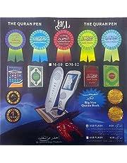 The QURAN Read Pen with LCD Screen - 8GB Memory Big Size QURAN Book