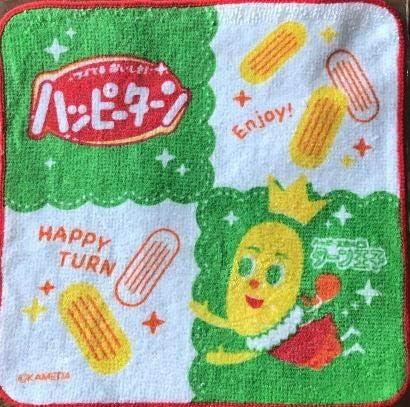 亀田製菓 ハッピーターン ターン王子 タオルハンカチ 2個セット