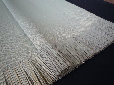 い草上敷き 高級カーペット 8帖(五八間)純国産/日本製 352×352cm 瀬戸(せと)縁:重菱