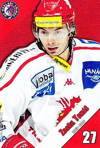 fan products of (CI) Tomas Zboril Hockey Card 2005-06 Czech HC Ocelari Trinec Postcards 15 Tomas Zboril
