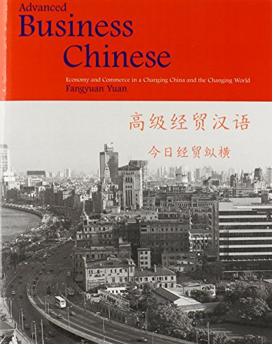 Advanced Business Chinese: Economy and Commerce in a Changing China and the Changing World
