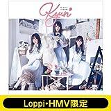 《Loppi・HMV限定 生写真3枚セット付》 キュン 【初回仕様限定盤 TYPE-A】(+Blu-ray) 日向坂46